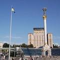 Kijev és Чорнобиль