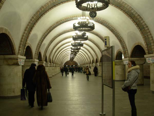 Kijevi metróállomás.JPG