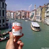 Löncshús Velencében 1