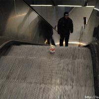 Löncshús ma metróval érkezik