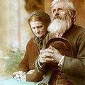 Idősek imája (szerzője ismeretlen)