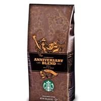 Újdonságokkal köszönti az őszt a Starbucks