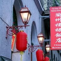 Új Lanzhou nyitóünnepség