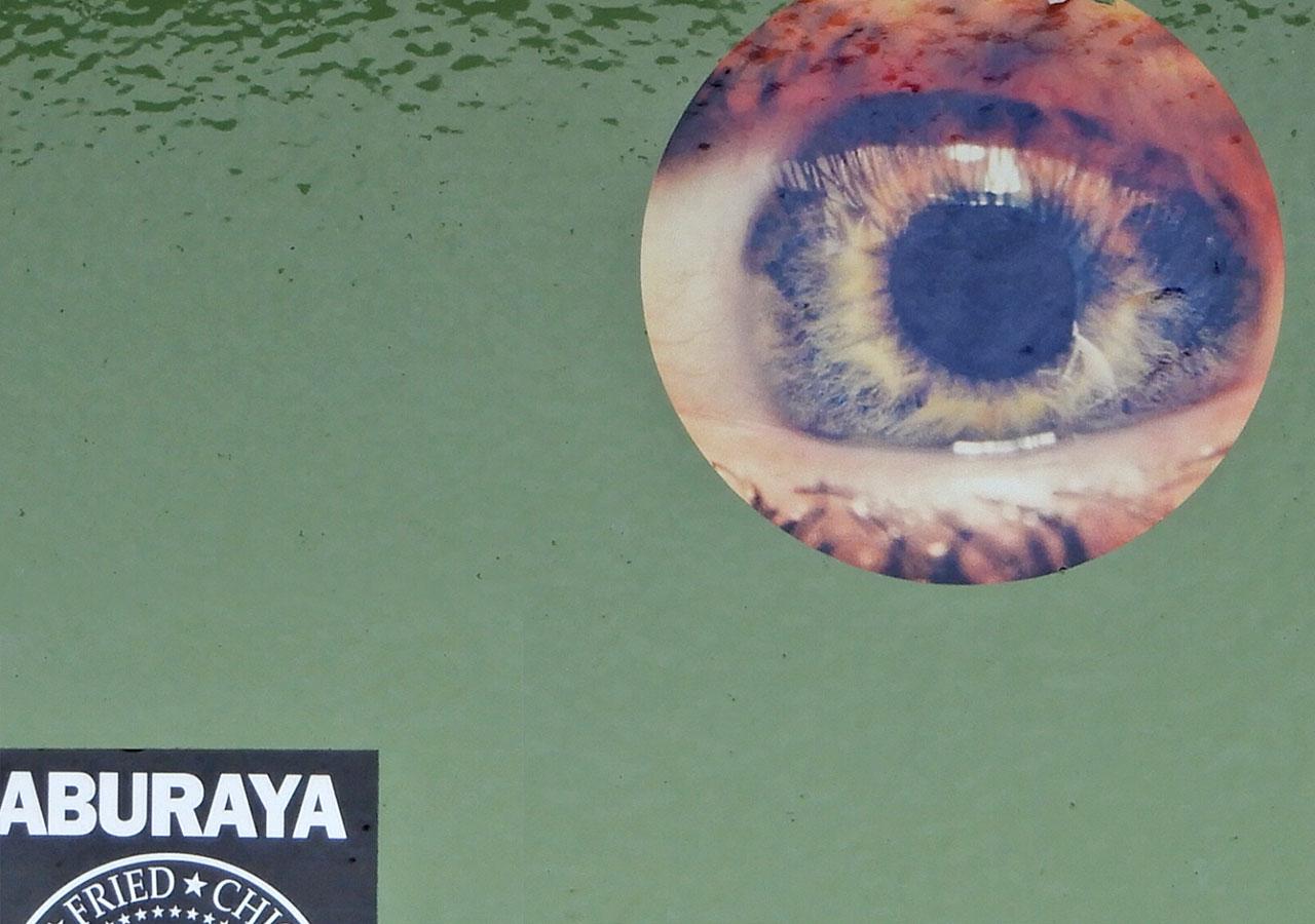 Óriás szem – amerikai japán gyorsétterem reklámmal | fotó: Boros Géza