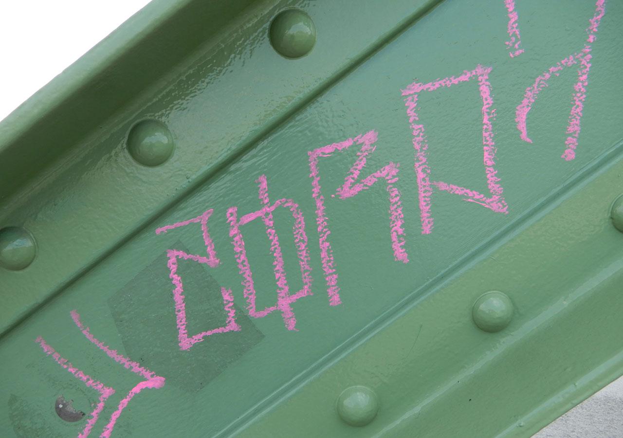 Egy lightos technika: rózsaszín krétafirka cirillbetűvel | fotó: Boros Géza