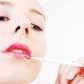 Ajaknövelő szájfény