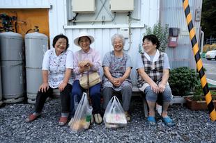 A japánok harca az öregedés ellen