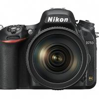 Nikon D750 - Fizetnél ezer dollárt tíz megapixelért?
