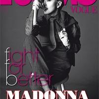 Madonna: L'Uomo Vogue (2014 május-június)
