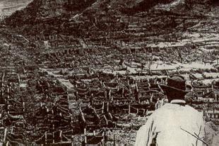 Messziről II. Martinique, 1902