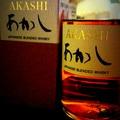 Akashi, A Fehér tölgy gyermeke
