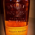 Bulleit Bourbon Frontier - Kentucky-ból szeretettel...