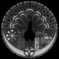 """IBLIS, a fekete fény: Az iszlám """"sátánizmusa"""" (1. rész)"""