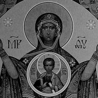 Értékes adatok Jézus lényéről és fiatalkoráról Jakob Lorber szerint