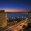 Thesszaloniki, Görögország