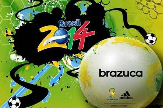 brazuca.jpg