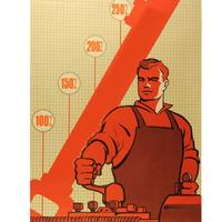 Az alacsony termelékenység legalább akkora probléma, mint a munkaerőhiány
