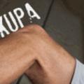 XI. Excelsior kupa - a medvék barlangja