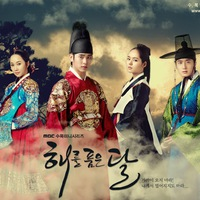 The Moon that Embraces the Sun [2012]