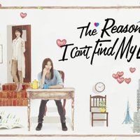 The Reason I Can't Find My Love -Watashi ga Renai Dekinai Riyuu