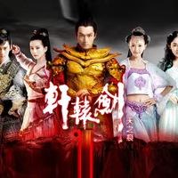Xuan Yuan Sword 3 - Rift of the sky