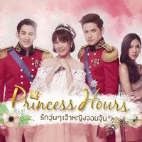 Princess Hours (2017)