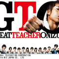 Great Teacher Onizuka 2012 (Teljes)