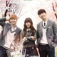 School 2015 - Who are you
