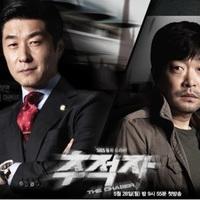 The Chaser / Az üldöző (2012)