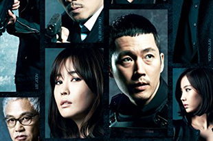 IRIS 2, 2013, koreai film, Mega + online