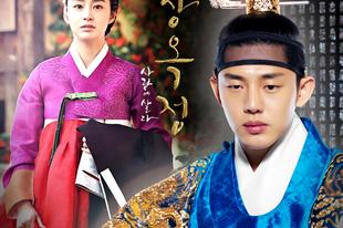 Jang Ok Jung Live in Love