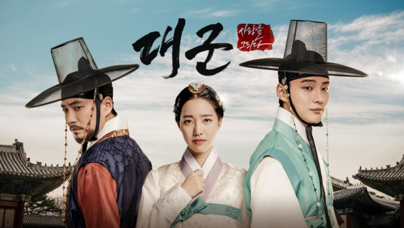 1519303248_poster-upcoming-korean-period-drama-grand-prince.jpg