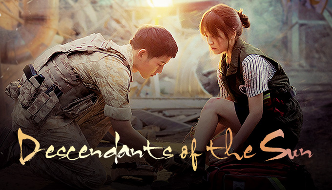 4627_descendantsofthesun_nowplay_small.jpg