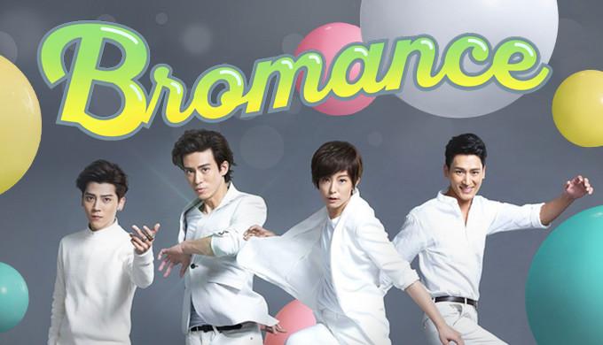 4810_bromance_nowplay_small.jpg