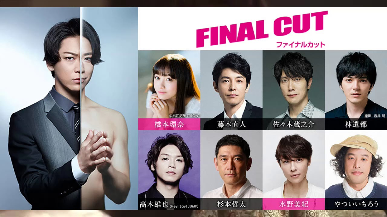 final_cut.jpg