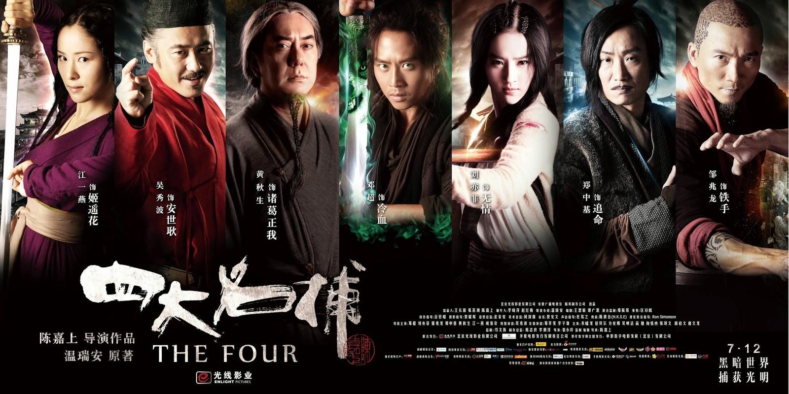 four_01.jpg