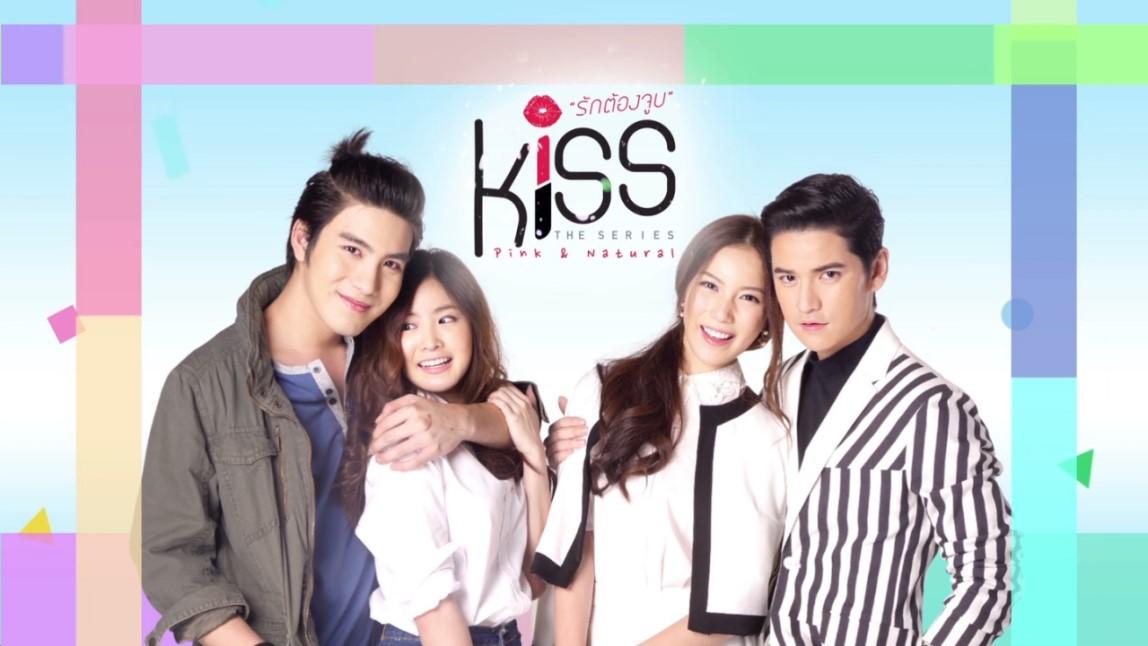 kiss-the-series-big.jpg