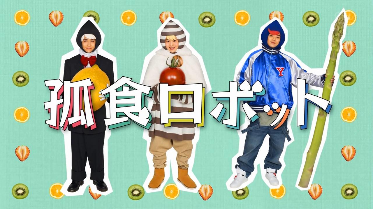 koshoku_robot.jpg