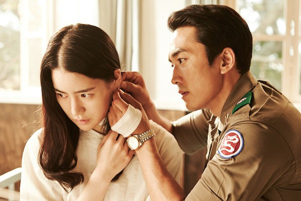 obsessed_korean_movie_-0005.jpg