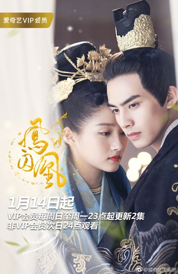 untouchable-lovers_105703.jpg