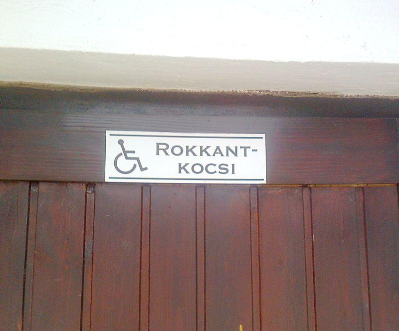 rokkant_pc_s.jpg