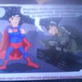 Megdöbbentő! Bruce Wayne is politikus?