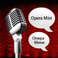 Légy te az Opera Mini magyar hangja!