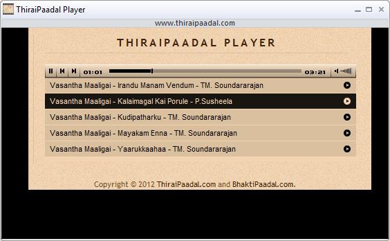 Thiraipaadal Player.png