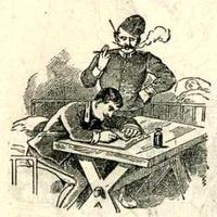 1886.12.13.