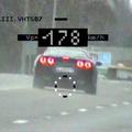Ezerből nem egészen négy autóst értek gyorshajtáson – megérte az akció az erőfeszítést?