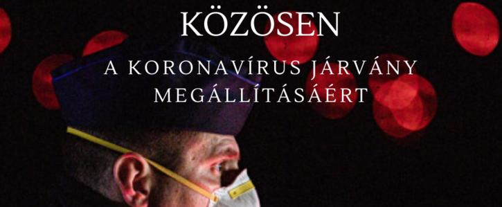 ko_zo_sen.png