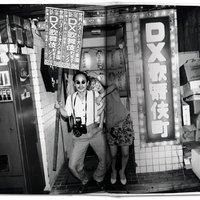 Egy japán fotóművész képei Tokió vöröslámpás negyedéből. Nobuyoshi Araki: Tokyo Lucky Hole