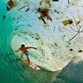 Döbbenetes fotók bolygónk pusztításáról (online könyv)