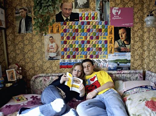 Putin FC – Dóka Béla portrésorozata a Putyin rajongói klub tagjairól